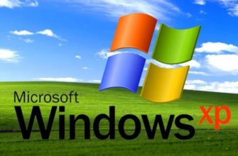 функции доступны только в версии Windows XP
