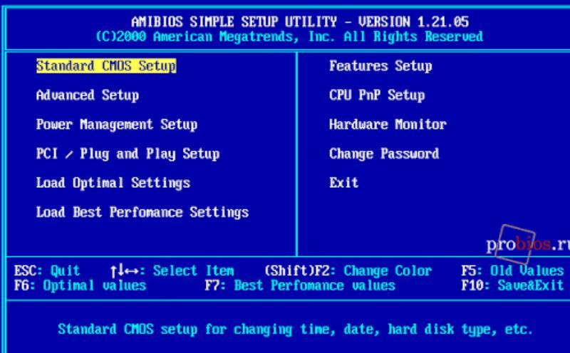 Задать параметры жесткого диска