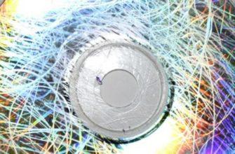 диск в царапинах