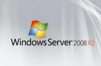 Windows Server 2008 есть технология для того, чтобы виртуализировать