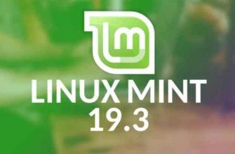 логотип линукс минт