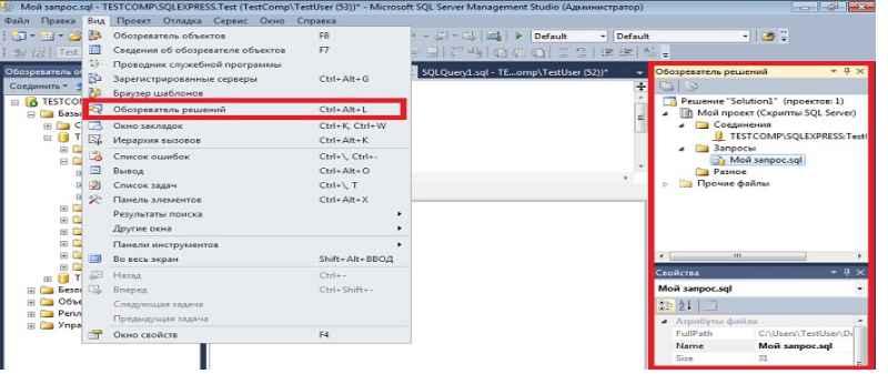 функционал для пользователя, когда можно скопировать сценарий в один проект