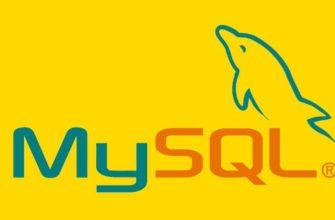 нужно скачать My SQL Installer