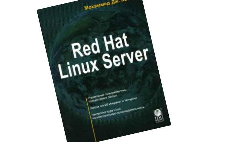 в Linux не распространены вирусы в большом количестве