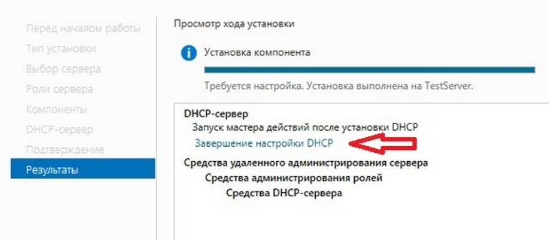 У DHCP много преимуществ